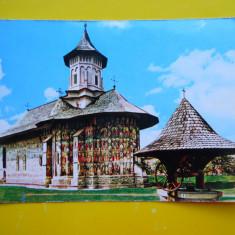HOPCT 17409 MANASTIREA MOLDOVITA -JUD SUCEAVA -NECIRCULATA - Carte Postala Bucovina dupa 1918, Printata