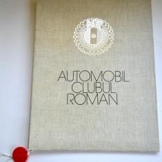 Automobil Clubul Roman - ACR - 75 ani - diploma colonel - 15 ianuarie 1982 - Jubiliare