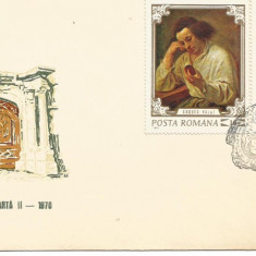FDC -REPRODUCERI DE ARTA II-1970