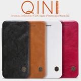 Husa iPhone 5 5S SE Qin Leather by Nillkin Black, Negru, Piele Ecologica, Toc, Cu clapeta