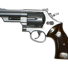 Revolver airsoft UHC M-29 4'' Stainless - RESIGILAT arma airsoft pusca pistol aer comprimat sniper shotgun