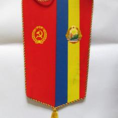 FANION UTC COMITETUL JUDETEAN PRAHOVA ANII 80 - Fanion fotbal