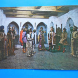 HOPCT 17987 SUCEAVA MUZ JUDETEAN /SALA TRONULUI -JUD SUCEAVA -NECIRCULATA - Carti Postale Romania dupa 1918, Printata