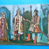 HOPCT 17988 SUCEAVA MUZ JUDETEAN /SALA TRONULUI -JUD SUCEAVA -NECIRCULATA - Carti Postale Romania dupa 1918, Printata