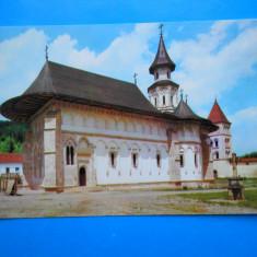 Carti Postale Romania dupa 1918, Necirculata, Printata - HOPCT 17935 MANASTIREA PUTNA -JUD SUCEAVA -NECIRCULATA
