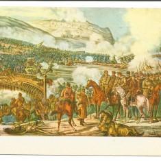 @carte postala(cod 2924/77)-Batalia de la Plevna - Carte Postala Moldova dupa 1918, Necirculata, Printata