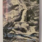 "GE - I. UJVARI ""Hidrografia RPR / Republicii Populare Romane"" 1959 - Carte Geografie"