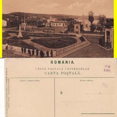 Barlad (Vaslui) - Politia - rara - Carte Postala Moldova pana la 1904, Necirculata, Printata