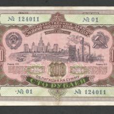 RUSIA URSS 100 RUBLE 1952 OBLIGATIUNE DE STAT [1] VF+ - bancnota europa