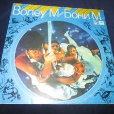 Boney M. – Ansambl Boney М _ vinyl(LP) Rusia - Muzica Pop Altele, VINIL