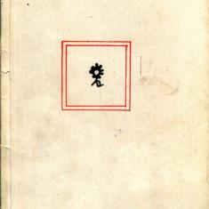 Alfred de Musset - Poezii - 592770 - Carte poezie