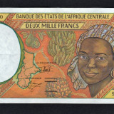 Africa Centrala Gabon 2000 Francs [2] 1993-00 P#403L - bancnota africa