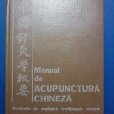 Manual de acupunctura chineza / C54P - Carte Recuperare medicala
