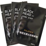 Black Mask Pilaten - masca de fata pentru punctele negre - 6 gr. - Masca fata