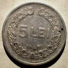 1.551 ROMANIA RPR 5 LEI 1949 - Moneda Romania, Aluminiu
