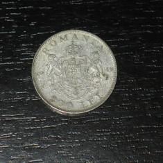 Moneda argint 200 lei Romania 1942, regele Mihai I - Moneda Romania